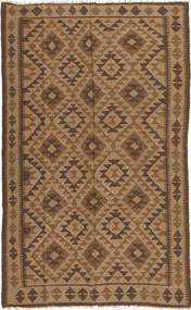 Kelim Maimane Matta 150X248 Äkta Orientalisk Handvävd Brun/Ljusbrun (Ull, Afghanistan)