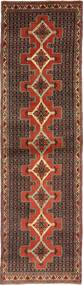 Senneh Matta 90X345 Äkta Orientalisk Handknuten Hallmatta Mörkröd/Brun (Ull, Persien/Iran)