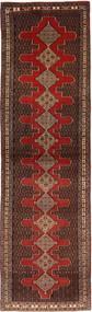 Senneh Matta 95X375 Äkta Orientalisk Handknuten Hallmatta Mörkröd/Mörkbrun (Ull, Persien/Iran)