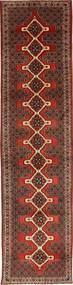Senneh Matta 92X400 Äkta Orientalisk Handknuten Hallmatta Mörkröd/Mörkbrun (Ull, Persien/Iran)