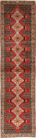 Senneh Matta 95X385 Äkta Orientalisk Handknuten Hallmatta Mörkbrun/Mörkröd (Ull, Persien/Iran)