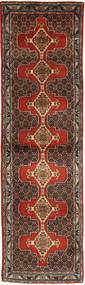 Senneh Matta 80X288 Äkta Orientalisk Handknuten Hallmatta Mörkbrun/Mörkröd (Ull, Persien/Iran)