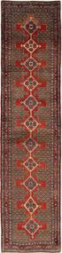 Senneh Matta 92X390 Äkta Orientalisk Handknuten Hallmatta Mörkröd/Brun (Ull, Persien/Iran)