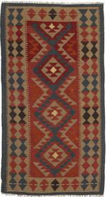 Kelim Maimane Matta 100X190 Äkta Orientalisk Handvävd Mörkröd/Brun (Ull, Afghanistan)