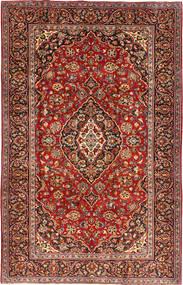 Keshan Matta 194X308 Äkta Orientalisk Handknuten Mörkröd/Mörkbrun (Ull, Persien/Iran)
