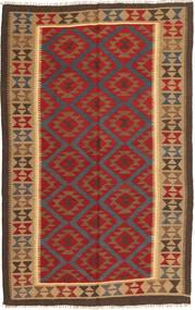Kelim Maimane Matta 152X242 Äkta Orientalisk Handvävd Mörkbrun/Ljusbrun (Ull, Afghanistan)