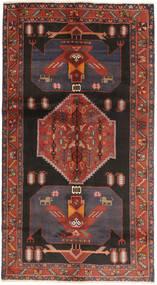 Kurdi Matta 147X270 Äkta Orientalisk Handknuten Mörkröd/Svart (Ull, Persien/Iran)