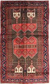 Koliai Matta 157X270 Äkta Orientalisk Handknuten Mörkröd (Ull, Persien/Iran)