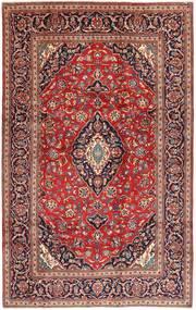 Keshan Matta 197X312 Äkta Orientalisk Handknuten Mörkröd/Mörkbrun (Ull, Persien/Iran)