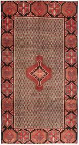 Koliai Matta 139X262 Äkta Orientalisk Handknuten Hallmatta Mörkröd/Mörkbrun (Ull, Persien/Iran)