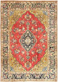 Ghom Sherkat Farsh Matta 190X272 Äkta Orientalisk Handknuten Mörkbeige/Mörkbrun (Ull, Persien/Iran)