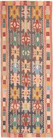 Kelim Matta 147X397 Äkta Orientalisk Handvävd Hallmatta Mörkgrå/Ljusrosa (Ull, Persien/Iran)