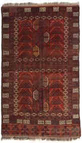 Afghan Khal Mohammadi Matta 129X214 Äkta Orientalisk Handknuten Mörkröd/Mörkbrun (Ull, Afghanistan)