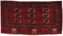 Afghan Khal Mohammadi Matta 88X160 Äkta Orientalisk Handknuten Mörkröd/Mörkbrun (Ull, Afghanistan)