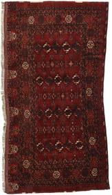 Afghan Khal Mohammadi Matta 92X189 Äkta Orientalisk Handknuten Mörkröd (Ull, Afghanistan)