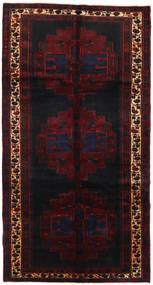 Saveh Matta 152X288 Äkta Orientalisk Handknuten Hallmatta Mörkröd (Ull, Persien/Iran)