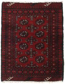 Afghan Matta 82X105 Äkta Orientalisk Handknuten Mörkbrun/Mörkröd (Ull, Afghanistan)