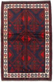 Beluch Matta 140X220 Äkta Orientalisk Handknuten Mörkröd/Mörklila (Ull, Afghanistan)