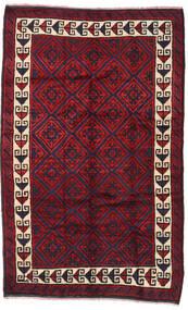 Beluch Matta 160X255 Äkta Orientalisk Handknuten Mörklila/Röd (Ull, Afghanistan)