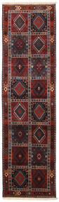 Yalameh Matta 82X290 Äkta Orientalisk Handknuten Hallmatta Mörkröd/Svart (Ull, Persien/Iran)