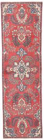 Hamadan Patina Matta 75X258 Äkta Orientalisk Handknuten Hallmatta Ljuslila/Brun (Ull, Persien/Iran)