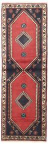 Klardasht Matta 68X200 Äkta Orientalisk Handknuten Hallmatta Mörkgrå/Mörkröd (Ull, Persien/Iran)