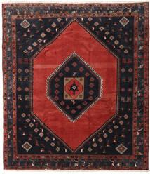 Klardasht Matta 253X288 Äkta Orientalisk Handknuten Mörkröd/Mörkblå Stor (Ull, Persien/Iran)