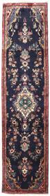 Mehraban Matta 78X316 Äkta Orientalisk Handknuten Hallmatta Mörklila/Svart (Ull, Persien/Iran)