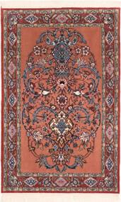 Isfahan Silkesvarp Matta 72X106 Äkta Orientalisk Handknuten Mörkröd/Mörkbrun (Ull/Silke, Persien/Iran)