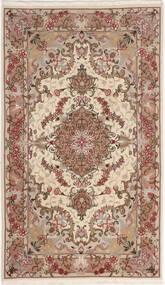 Tabriz 50 Raj Med Silke Matta 75X127 Äkta Orientalisk Handknuten Beige/Mörkbrun (Ull/Silke, Persien/Iran)
