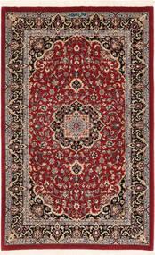Ilam Sherkat Farsh Silke Matta 82X128 Äkta Orientalisk Handknuten Mörkröd/Mörkbrun (Ull/Silke, Persien/Iran)