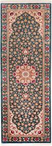Ghom Silke Matta 48X140 Äkta Orientalisk Handknuten Hallmatta Mörkgrå/Brun (Silke, Persien/Iran)
