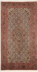 Tabriz 50 Raj Matta 71X142 Äkta Orientalisk Handknuten Mörkbrun/Brun (Ull/Silke, Persien/Iran)