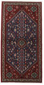Abadeh Matta 75X150 Äkta Orientalisk Handknuten Svart/Mörkröd (Ull, Persien/Iran)