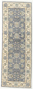 Ziegler Ariana Matta 61X180 Äkta Orientalisk Handknuten Hallmatta Ljusgrå/Beige (Ull, Afghanistan)