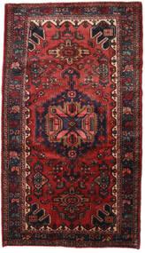 Hamadan Matta 124X218 Äkta Orientalisk Handknuten Mörkröd (Ull, Persien/Iran)