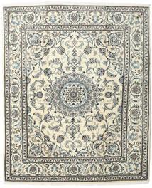 Nain Matta 200X245 Äkta Orientalisk Handknuten Beige/Mörkgrå/Ljusgrå (Ull, Persien/Iran)