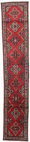 Rudbar Matta 70X400 Äkta Orientalisk Handknuten Hallmatta Röd/Mörkbrun (Ull, Persien/Iran)