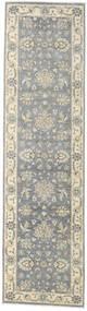 Ziegler Ariana Matta 79X295 Äkta Orientalisk Handknuten Hallmatta Ljusgrå/Mörkgrå (Ull, Afghanistan)