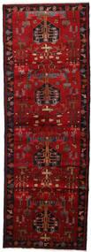 Hamadan Matta 108X310 Äkta Orientalisk Handknuten Hallmatta Mörkbrun/Mörkröd/Röd (Ull, Persien/Iran)