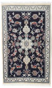 Nain Matta 90X147 Äkta Orientalisk Handknuten Mörklila/Vit/Cremefärgad (Ull, Persien/Iran)