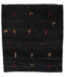 Gabbeh Rustic Matta 153X169 Äkta Modern Handknuten Svart (Ull, Persien/Iran)