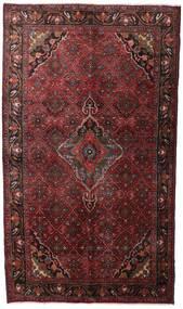 Hamadan Matta 130X228 Äkta Orientalisk Handknuten Mörkröd (Ull, Persien/Iran)