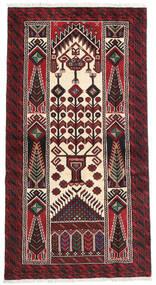Beluch Matta 95X175 Äkta Orientalisk Handknuten Mörkröd/Mörkbrun (Ull, Persien/Iran)