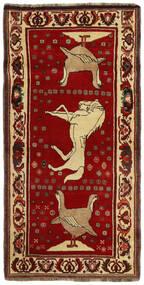 Ghashghai Matta 97X197 Äkta Orientalisk Handvävd Mörkröd/Mörkbrun (Ull, Persien/Iran)