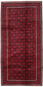 Beluch Matta 131X262 Äkta Orientalisk Handknuten Mörkröd/Mörkbrun/Röd (Ull, Persien/Iran)
