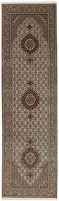 Tabriz 50 Raj Matta 82X298 Äkta Orientalisk Handknuten Hallmatta Mörkbrun/Ljusgrå (Ull/Silke, Persien/Iran)