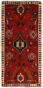 Ghashghai Matta 85X170 Äkta Orientalisk Handknuten Hallmatta Mörkröd/Roströd (Ull, Persien/Iran)