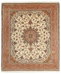 Tabriz 50 Raj Matta 202X247 Äkta Orientalisk Handvävd Brun/Beige (Ull/Silke, Persien/Iran)