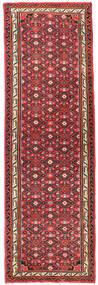 Hamadan Matta 66X210 Äkta Orientalisk Handknuten Hallmatta Mörkgrå/Röd (Ull, Persien/Iran)